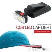 戶外登山野營照明燈便攜口袋夾扣燈夜釣騎行創意帽檐燈頭燈迷妳燈 格蘭小鋪