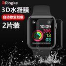 蘋果apple watch鋼化軟膜2代iwatch手錶38mm全屏42水凝貼膜
