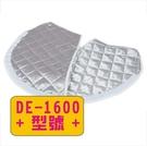 典億 DE-1600三溫暖專用圍巾 [85900] ◇美容美髮美甲新秘專業材料◇