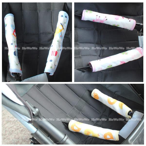 推車口水巾護墊 汽車安全座椅護套 背巾口水巾吸吮墊 2入 RA11917 好娃娃