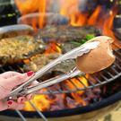[拉拉百貨]廚房麵包夾 不銹鋼食品夾 燒烤夾 烘焙夾 戶外 露營 夾子 野餐