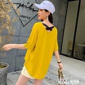 夏季網紅短袖T恤女裝2021新款學生韓版寬鬆七分中袖打底上衣潮