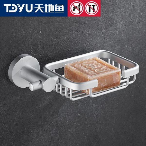 衛生紙架肥皂盒香皂盒肥皂架香皂架 衛生間皂碟皂網 置物架【巴黎世家】