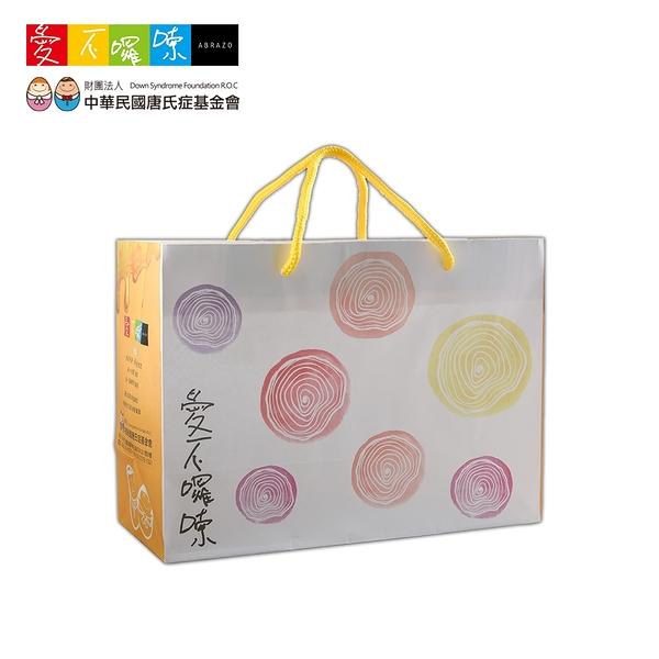 【愛不囉嗦】LOGO手提紙袋 - 送小禮物可加購提袋