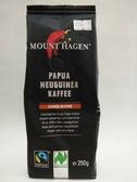 DR.OKO德逸 德國有機烘焙單一純豆-莊園特級新畿內亞高山咖啡豆 250g/包