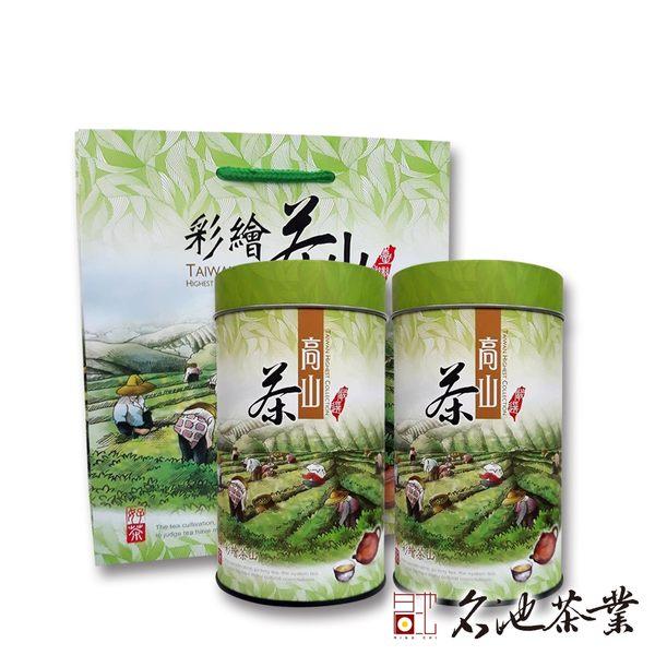 【名池茶業】彩繪茶山-私藏純手採台灣高山烏龍 (150g x2 / 附提袋 x1)