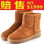 短筒雪靴-正韓流行蓬鬆可愛皮革女靴子5色62p1[巴黎精品]