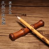 毛筆架維新文房筆擱筆架竹制毛筆書法用品毛筆架仿五指山天然竹節鞭筆擱 非凡小鋪