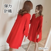 初心 韓國洋裝 【D9055】 高質感 長袖 針織 毛衣 毛衣裙 針織洋裝 洋裝