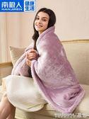 電熱毯 小電熱毯護膝毯暖身毯電暖墊加熱蓋腿辦公室家多功能可水洗220v 晶彩生活