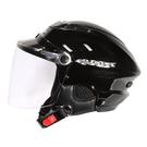 【東門城】ZEUS ZS125E 素色(黑)半罩式雪帽