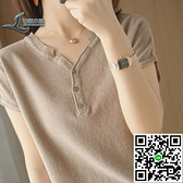 棉麻上衣針織短袖女士v領純棉T恤大碼韓版打底衫夏季半袖【風之海】