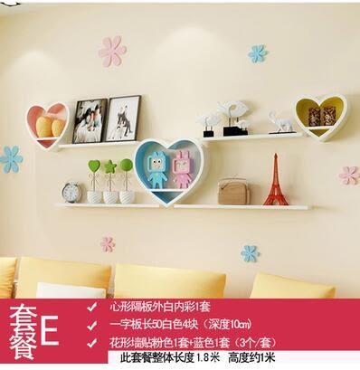 牆上置物架創意格子客廳背景牆裝飾【套餐E】