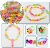 串珠珠子玩具兒童手工