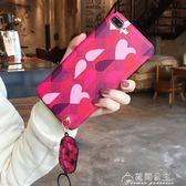 日韓蠶絲紋愛心蘋果iphone6手機殼7plus套8/x軟硅膠全包吊飾女款花間公主