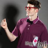 【微笑MIT】Aiken Sport艾肯/伯國-男款短袖 精梳棉POLO衫 AK13230(紫)