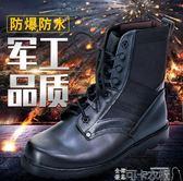 戰術鞋-軍靴男07作戰靴軍迷超輕減震特種兵軍鞋冬季高筒16式陸戰靴戰術靴-可卡衣櫃