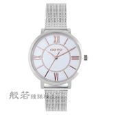 GOTO低調奢華小資女米蘭腕錶-銀