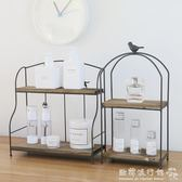 化妝品收納架  鐵藝化妝品收納架桌面置物架折疊雙層梳妝台書桌  『歐韓流行館 』