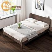 實木排骨架床現代簡約1.2單雙人1.5米1.8米北歐床主臥室wy 快速出貨