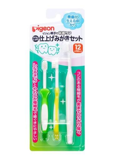 **小饅頭**貝親 第三階段練習牙刷與抗菌牙刷組(P11533)