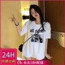 【現貨】梨卡 - 韓版夏季字母印花百搭短袖上衣T恤/2色BR210