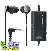 [美國直購 現貨] Audio-Technica ATH ANC23 QuietPoint - Headphones 黑 主動抗噪耳道耳機 _TC2