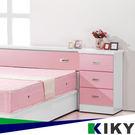 【KIKY】Hello pink貓-三抽櫃-1.3尺實用3大抽-床頭櫃/邊櫃~Bedside