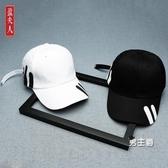 鴨舌帽 男士夏季時尚潮正韓遮陽帽長帶字母棒球帽女夏天黑白粉可選擇 快速出貨