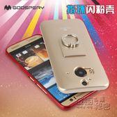 GoosPery超薄HTC M9 手機殼m9PLUS保護套M9PW硅膠軟防摔全包殼 衣櫥の秘密