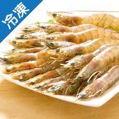 【嘉義布袋】彈牙爽脆養殖白蝦(6/7)20盒/箱【愛買冷凍】