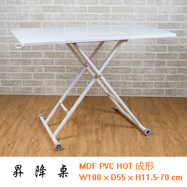 工作桌/餐桌/升降桌/日式茶几桌/PVC白色 Lift Table MIT台灣製【5011-13】Tasteful 特斯屋