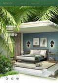 壁燈 臥室現代簡約個性創意led床頭燈北歐客廳房間過道樓梯走廊燈 【低折扣甩賣】 XL