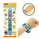 藍色【日本進口正版】妖怪手錶 手環 可換角色章 吉胖喵 小石獅 威斯帕 可調大小 PVC矽膠 - 458434