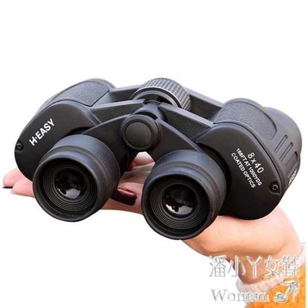 一七一三手機雙筒高倍高清夜視軍成人望遠鏡Dhh6223【潘小丫女鞋】