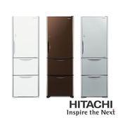 HITACHI 日立 331公升三門變頻電冰箱 RG36B