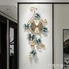 掛鐘 新中式風家用客廳時尚創意掛鐘輕奢藝術大氣時鐘餐廳鐘錶掛墻掛錶 阿薩布魯
