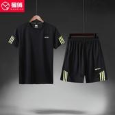健身服 運動速干套裝男夏季短袖t恤健身服跑步裝備訓練足球籃球衣服晨跑 宜品