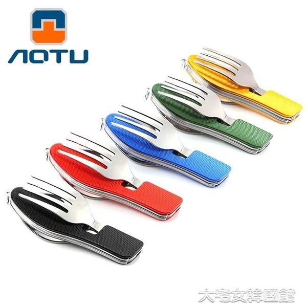 戶外餐具凹凸戶外多功能旅行餐具折疊刀叉勺子可分拆組合工具野營隨身便攜 大宅女韓國館