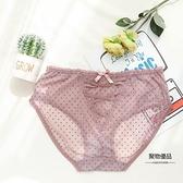 女士內褲網紗波點性感鏤空透明中腰蕾絲寬松三角褲【聚物優品】