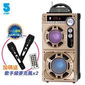 【K歌神器】HiFi歡唱行動卡拉OK音響 重低音喇叭 手機麥克風 行動KTV FM接收器 電腦喇叭