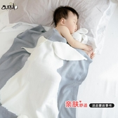 兒童毛毯風嬰兒毛毯新生兒寶寶毯子針織空調毯aurinko兒童抱毯可愛兔子 聖誕節