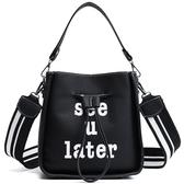 手提包-肩背方型字母寬肩帶子母女水桶包3色73fc415[巴黎精品]