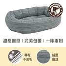 【毛麻吉寵物舖】Bowsers 甜甜圈極適寵物床 綠湖松石 XS 寵物睡床/狗窩/貓窩/可機洗