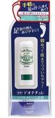 日本製【Deonatulle soft stone】消臭石 清爽除臭足部止汗劑7g。日貨 (JP90050)