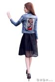 牛仔外套女2020春秋季新款刺繡破洞短款牛仔衣修身流行減齡小外套 西城故事