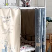床簾北歐簡約麋鹿森林寢室遮光加厚上下鋪床幔【英賽德3C數碼館】