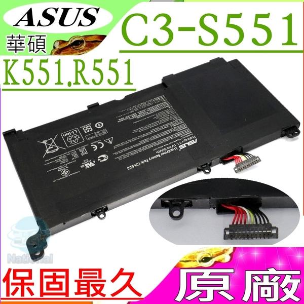 ASUS C31-S551 電池(原廠)-華碩 S551,S551LA,S551LB,S551LC,V551,V551L,V551LA,V551LB,V551LC,3IP7/65/80