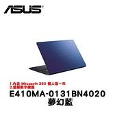 ASUS 華碩 E410MA-0131BN4020 夢想藍