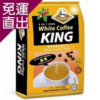 澤合 怡保白咖啡含糖三合一(25g*15入) 30袋/箱【免運直出】